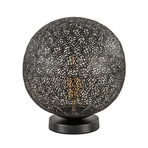 Sfeervolle tafellamp zwart/goud rond