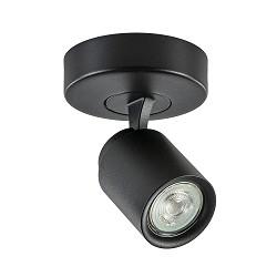 Mat zwarte plafond/wandlamp GU10 verstelbaar
