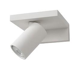 Wandspot wit verstelbaar gu10