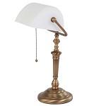 **Tafellamp Derio brons/glas 6186BR