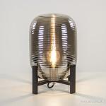 Light & Living tafellamp Nibali zwart