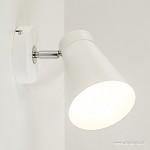 * Moderne wandlamp met kap wit