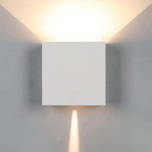 Buiten wandlamp LED wit vierkant
